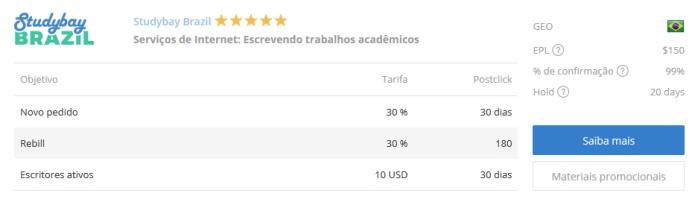 studybay brasil